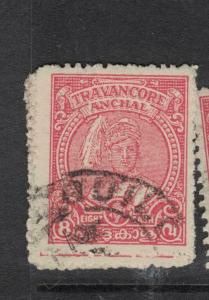 India Travancore SG 76 Price Is For One StampVFU VFU (5dwp)