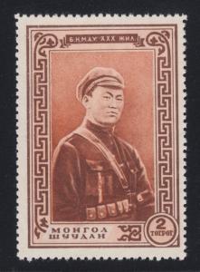 Mongolia Sc 102 MNG. 1951 2t Sukhe Bator, fresh & F-VF