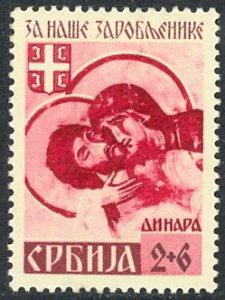 SERBIA GERMAN OCCUPATION 1942 2d+6d POW FUND  Semi Postal Sc 2NB13 MH