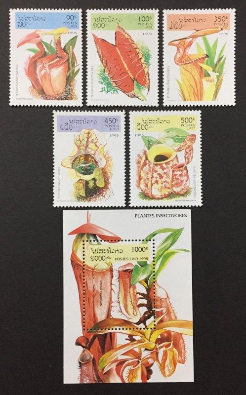 Laos 1995 #1237-42, Plant's, MNH.