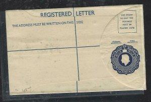 CYPRUS (P2408B) COVER RLE QEII  25 M  UNUSED