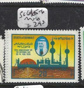 KUWAIT  (PP0705B)  NATIONAL DAY  SG 615-6   MNH