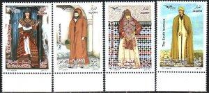 Algeria. 2019. Folk costumes. MNH.