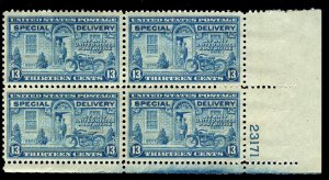 PLATE BLOCK - #E17 13c Special Delivery.....XF og NH