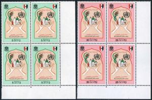 Libya 537-538 bl./4,MNH.Mi 453-454. World Health Day,1974.WHO,Protected family.