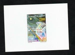 2005 - Tunisia - Luxuxry edition - World Year of Physics 2005 - Set 1v.MNH**
