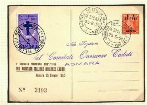 BOIC BA Eritrea Asmara Postcard  Cover [samwells-covers] 1950 MS3404