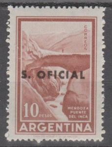 Argentina #O131  MNH F-VF  (SU1601)