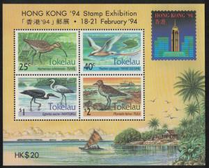 Tokelau Curlew Tropic Bird Heron Plover Birds MS SG#MS205