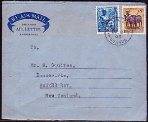 UGANDA 1964 formular airletter commercially used KAKIRA to New Zealand.....33267