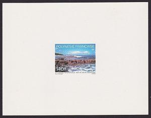 FRENCH POLYNESIA 1985 Coral Congress proof..................................4071