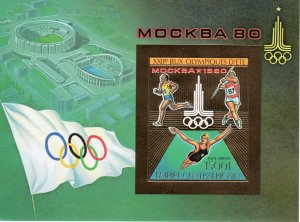 Central African Empire 1979 Mi#Bl.66B MOSCOW OLYMPIC Gold S/S IMPERF.MNH