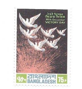 Bangladesh 1972 - Mint NH - Scott #38