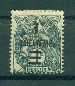 French Offices in Egypt Port Said sc# 70a mhr cat val $2.00