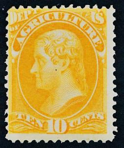 UNITED STATES (US)O5 MINT HINGED WITH REMNANT, AVG-FINE