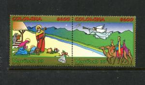 Colombia 1165, MNH, Christmas 1999. x23447