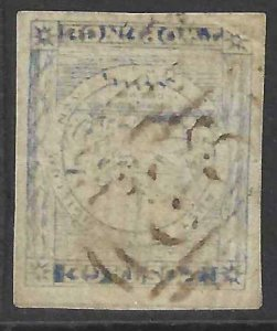 Australia - New South Wales 1850-1851 SC 6 Used SCV $300.00