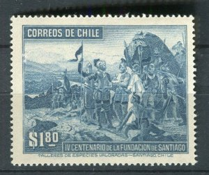 CHILE; 1941 Santiago Anniversary issue fine Mint hinged $1.80. value