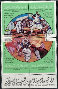 Libya 848-852 NationalGames-Polo-Racing-Wrestling- etc MNH 1980