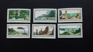 German DDR 1966 Nature Protection Complete Set Mint