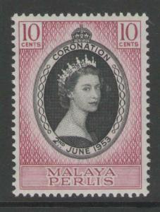 MALAYA PERLIS SG28 1953 CORONATION MNH