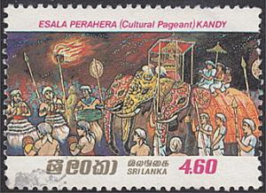 Sri Lanka # 721c used ~ 4.60r Three Elephants, Torches