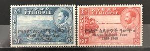Ethiopia 1960 #355-6 World Refugee Year, MNH,  CV $4.75