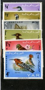 YEMEN 209a-f  PARTIAL SET MNH SCV $6.00 BIN $3.00 BIRDS