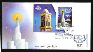 25th UPU CONGRESS DOHA QATAR CLOCK TOWER URUGUAY FDC COVER