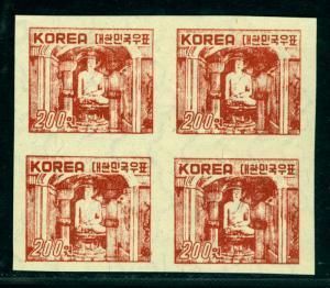 South KOREA 1952  Sok Kul Am  200wn brown  Sc# 183 mint MNH - IMPERF block of 4
