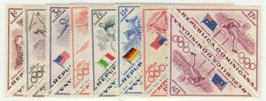 Dominican Republic - 1957 - SC 484-88,C103-05 - NH - 2 Complete sets - pairs