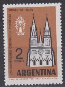 Argentina Scott 738 MNH** 1962 Church of the Virgin stamp