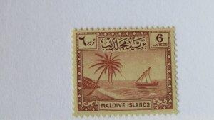 Maldive Islands 23 MH