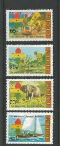 1982 Scouts Ghana 75th anniv sailing elephant