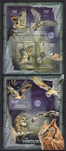 Central African Republic, Fauna, Birds, Owls MNH / 2012
