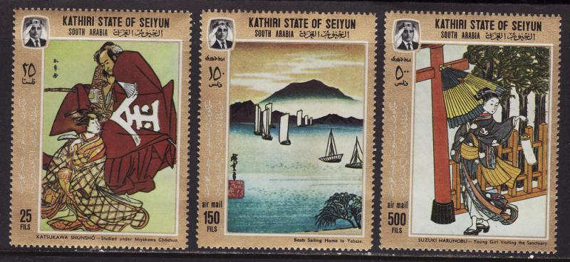 Kathiri State of Seiyun MI #157A-59A F-VF mint NH **