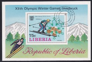 Liberia 1976 Sc C210 Innsbruck Winter Olympic Games Skiing Sport Stamp SS CTO NH