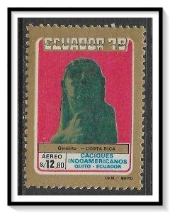 Ecuador #C672 Airmail MNH