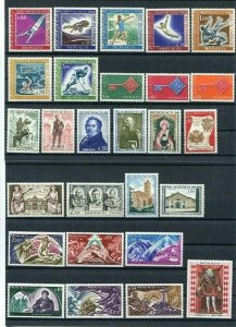 D123640 Monaco MNH Year 1968 37 values