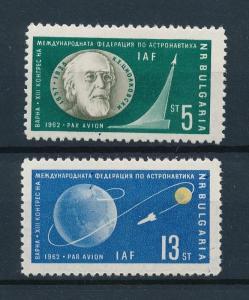 [96969] Bulgaria 1962 Space Travel Weltraum Lunik 3  MNH