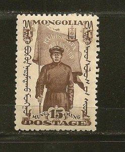 Mongolia 66 Mint Hinged