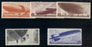 RUSSIA #C53-7, Complete Zeppelin set, og, NH, VF, very scarce in this condition,