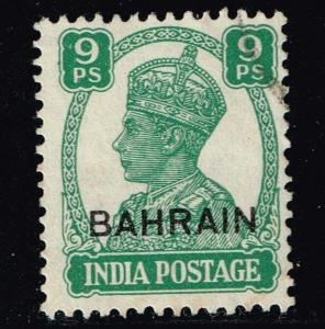 Bahrain SG# 40, Used.     Lot 01102015