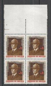 1982 Bolivia Boy Scout 75th anniversary block