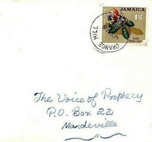 Jamaica Cover Superb *ORANGE HILL* Voice of Prophecy{samwells-covers}1965 CS112