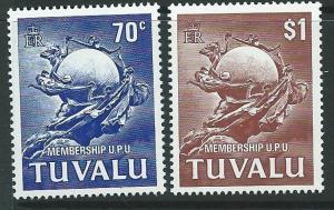 TUVALU SG177/8 1982 U.P.U MEMBERSHIP MNH
