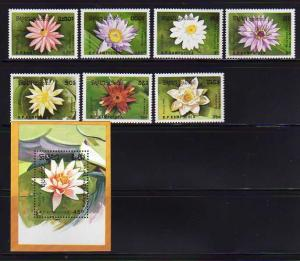 Cambodia 954-961 Set MNH Water Lilies Flowers Plants