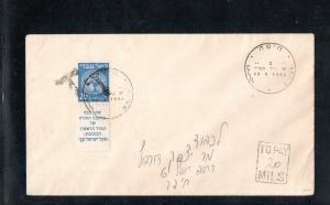 Israel Scott #5 Doar Ivri Full Tab Used as Postage Due on Cover!!