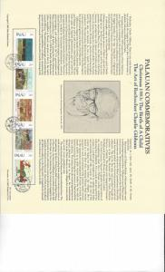 Palau Commemoratives Panel, Christmas: The Birth of a Child, FDC 1983