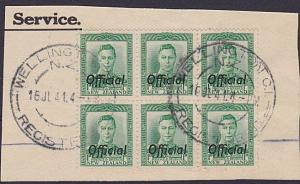 NEW ZEALAND 1941 GVI 1d green OFFICIAL block of 6 fine used on piece........4172